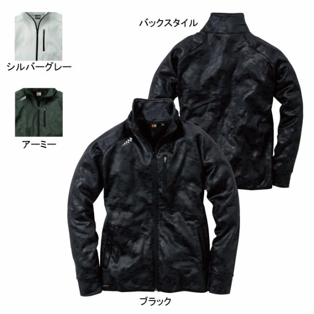 防寒着 SOWA 41800 ストレッチ軽防寒ブルゾン 4L