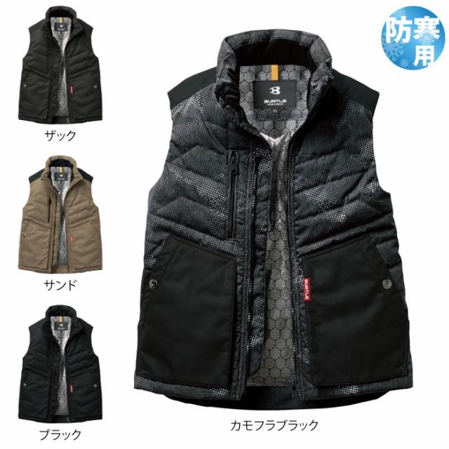作業服 バートル 5264 防寒ベスト(ユニセックス...