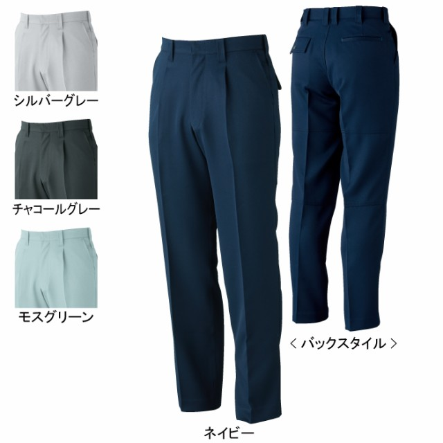作業服 SOWA 1119 ワンタックスラックス 105〜110...