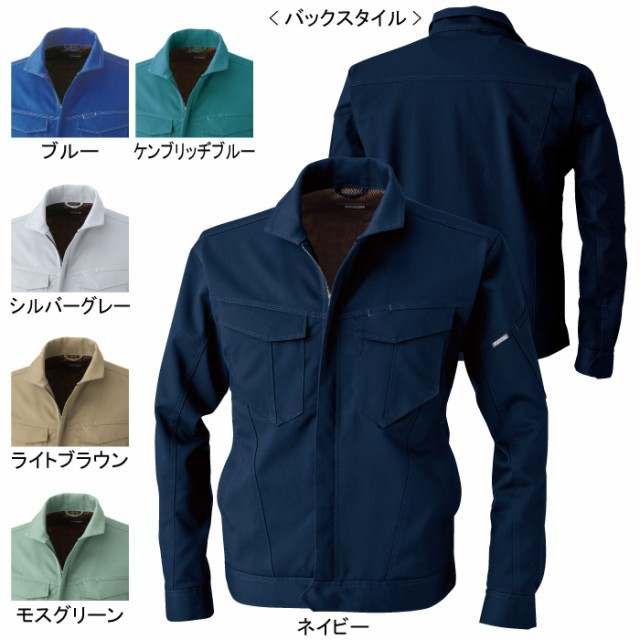 作業服 SOWA 3002-00 長袖ブルゾン SS〜LL