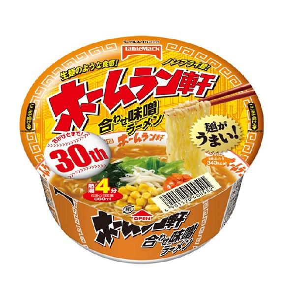 ホームラン軒合わせ味噌ラーメン12食入り×1ケー...