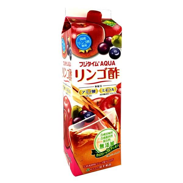 富士薬品オリジナルりんご酢 フジタイムAQUA 1800...