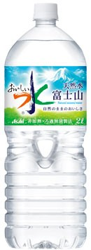 アサヒ おいしい水富士山 2L 6本入り×1ケース【...