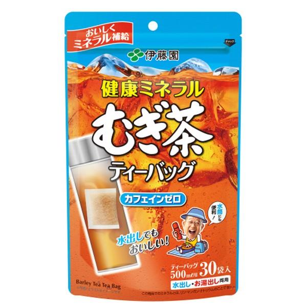 健康ミネラルむぎ茶ティーバッグ 30袋入×10個(1...