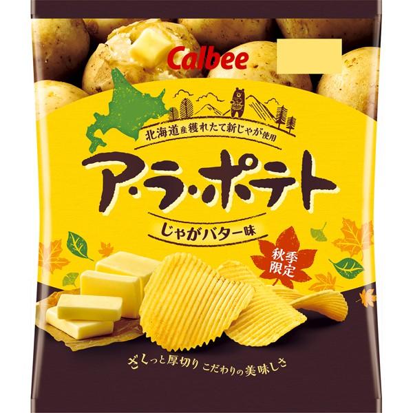 カルビー ア・ラ・ポテトじゃがバター味 72g×1...