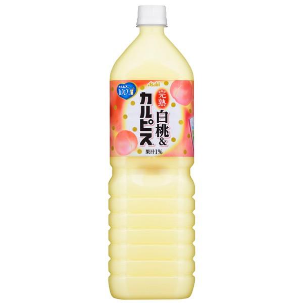 カルピス 完熟白桃&カルピス 1.5L×8本入り (1ケ...
