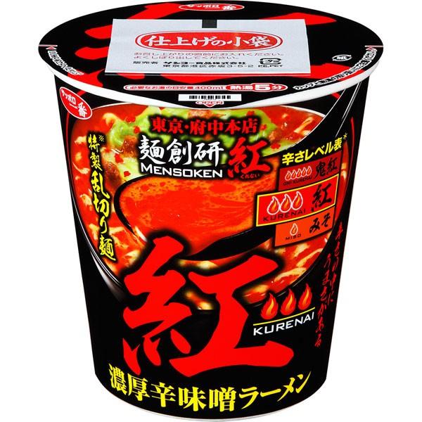 サッポロ一番 麺創研 紅 濃厚辛味噌ラーメン 紅 1...