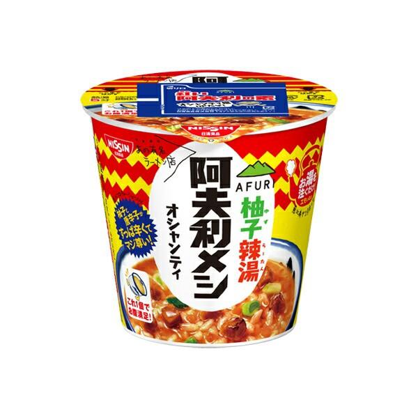 日清 AFURI 柚子辣湯阿夫利メシ オシャンテ...