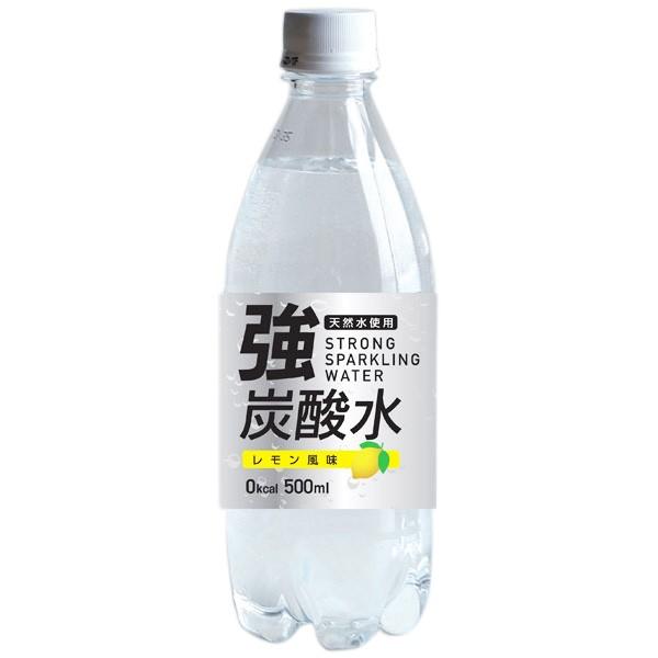 友桝飲料 強炭酸水レモン (富士薬品) 500ml×24本...