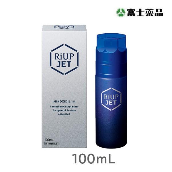 【第1類医薬品】 リアップジェット (100mL)