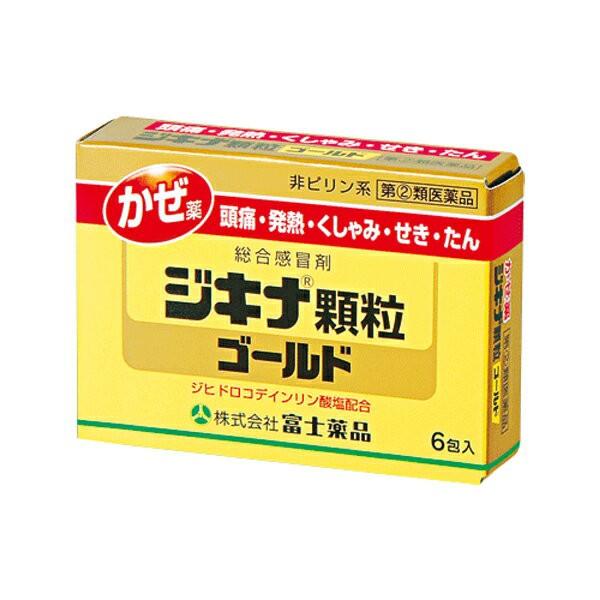【第(2)類医薬品】 ジキナ顆粒ゴールド (6包)...