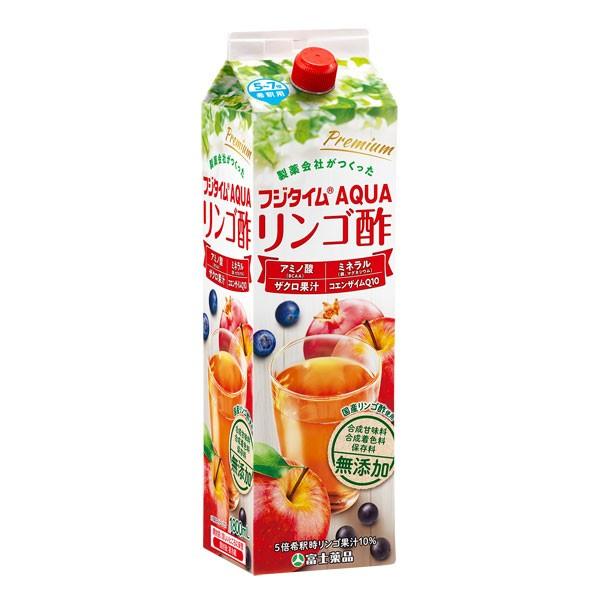 富士薬品オリジナルりんご酢 フジタイムAQUA 2021...