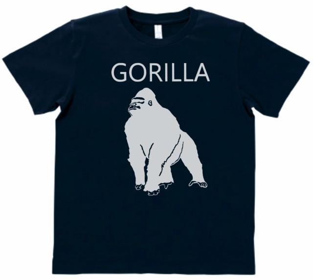 デザインTシャツ おもしろ GORILLA ゴリラ2 ネ...