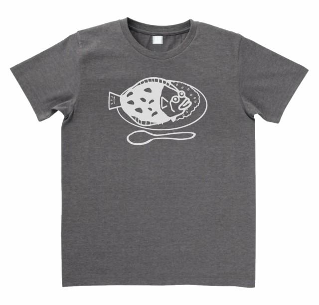 デザインTシャツ おもしろ カレイライス チャ...