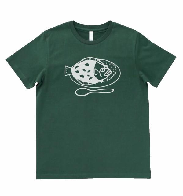 デザインTシャツ おもしろ カレイライス モス...