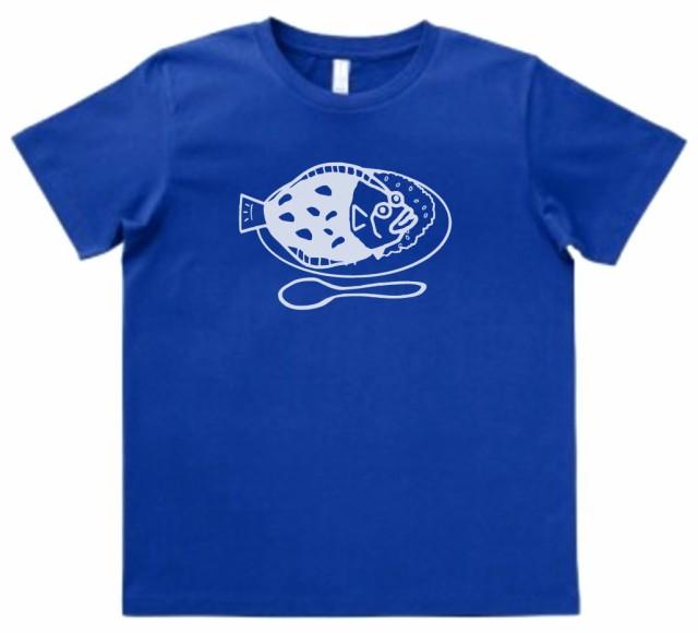 デザインTシャツ おもしろ カレイライス ミッ...