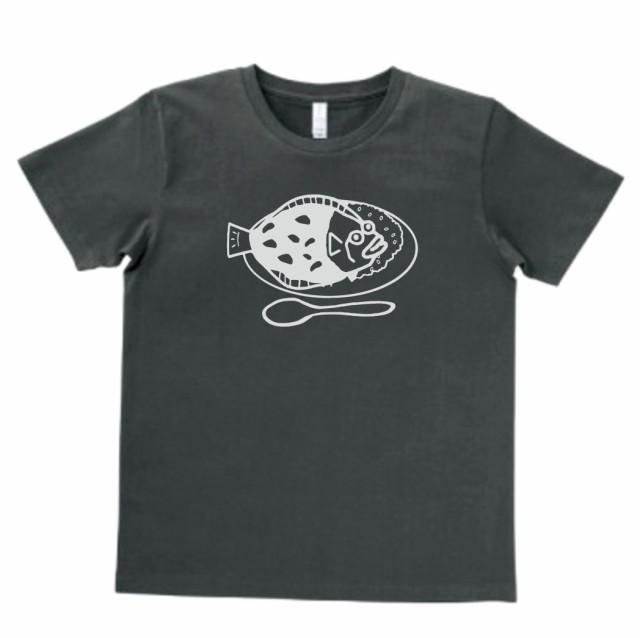 デザインTシャツ おもしろ カレイライス スモ...
