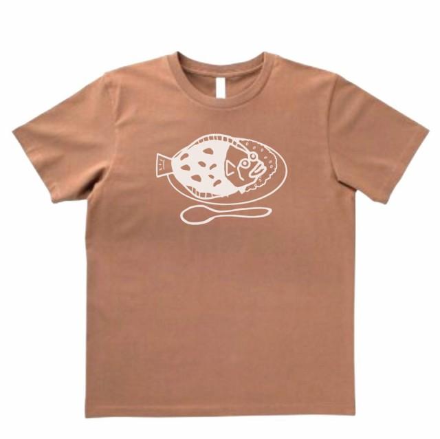 デザインTシャツ おもしろ カレイライス エス...