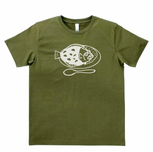 デザインTシャツ おもしろ カレイライス カー...