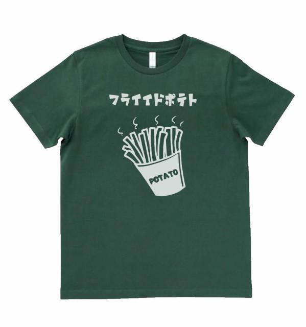 デザインTシャツ おもしろ フライドポテト モ...