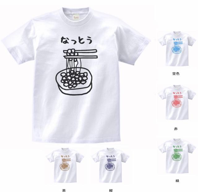 デザインTシャツ おもしろ なっとう 白 MLサ...