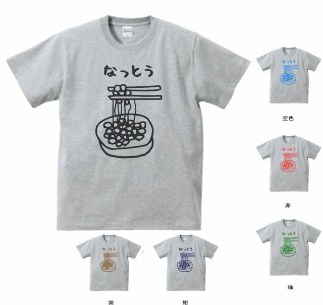 デザインTシャツ おもしろ なっとう グレー M...