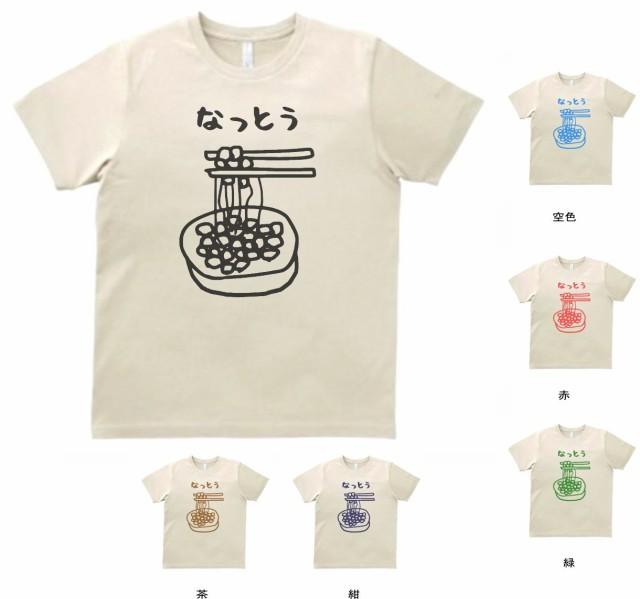 デザインTシャツ おもしろ なっとう サンド M...