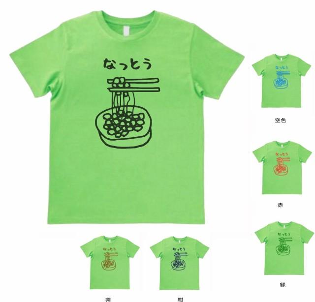 デザインTシャツ おもしろ なっとう ライトグ...