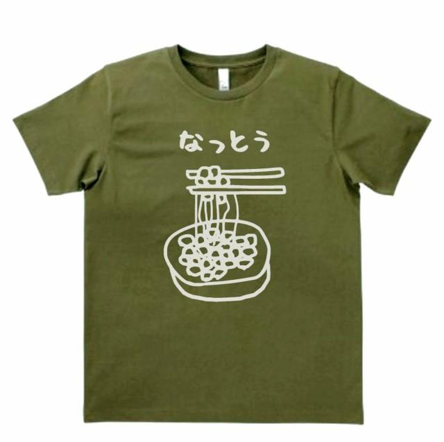デザインTシャツ おもしろ なっとう カーキー...