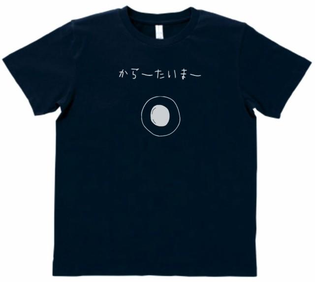 デザインTシャツ おもしろ カラータイマー ネ...