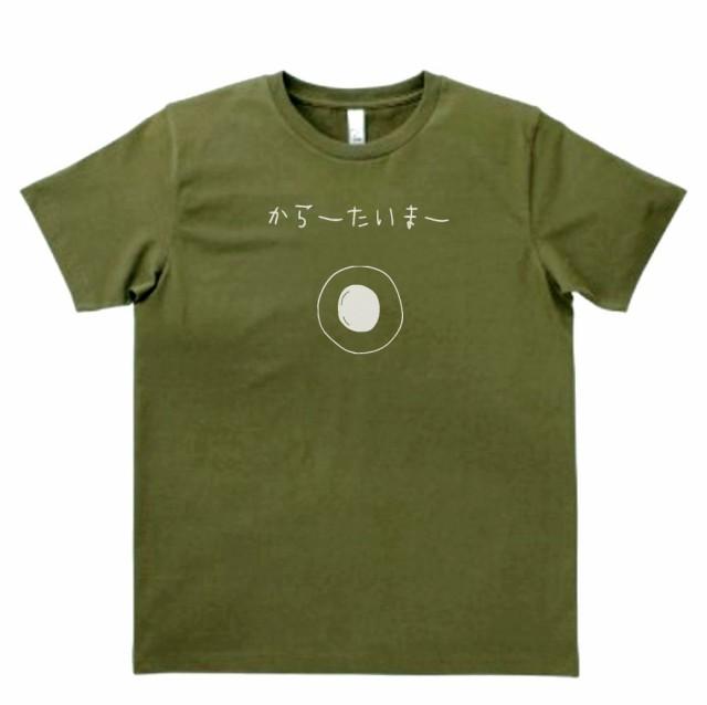 デザインTシャツ おもしろ カラータイマー カ...