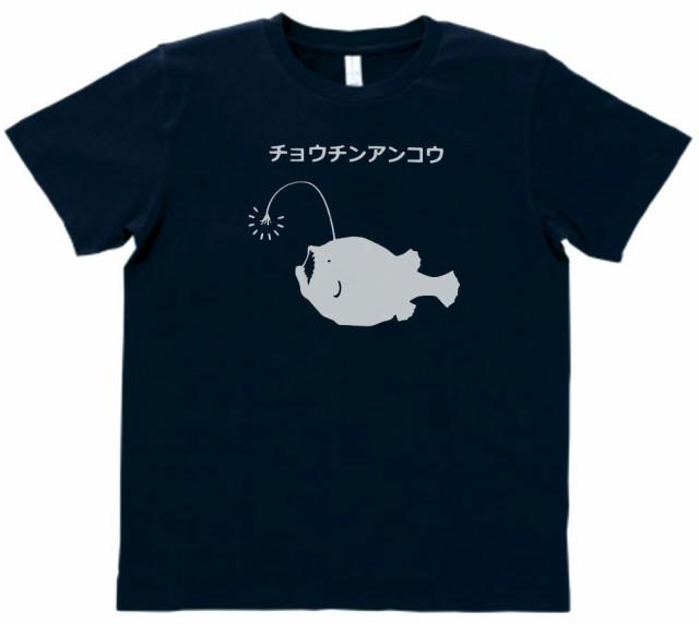 動物 生き物 Tシャツ おもしろ カエル ネイ...