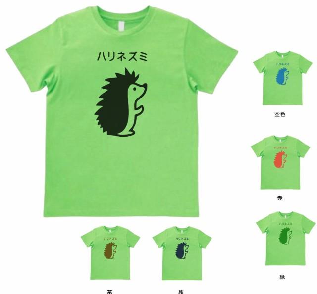 動物 生き物 Tシャツ おもしろ ハリネズミ T...