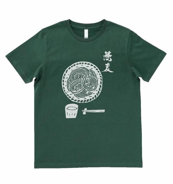 食べ物 野菜Tシャツ おもしろ 蕎麦 モスグリ...