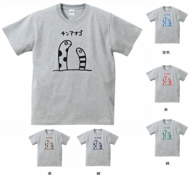 デザインTシャツ おもしろ チンアナゴ2 グレ...