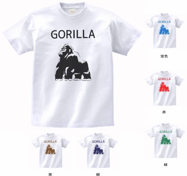 デザインTシャツ おもしろ ゴリラ3 Gorilla ...
