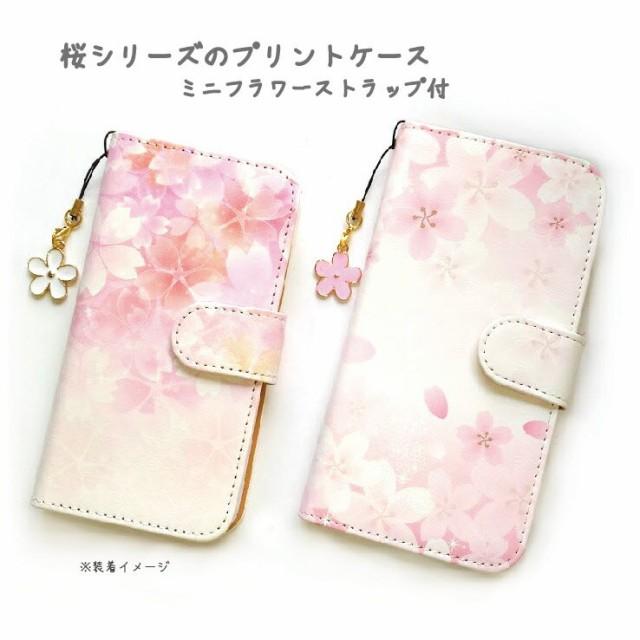 スマホケース 手帳型 AQUOS Sense3 SHV45 桜 さく...