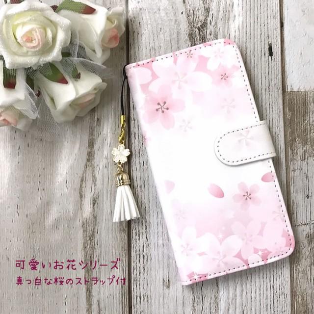 スマホケース 手帳型 INFOBAR KYV33 A03 桜ストラ...