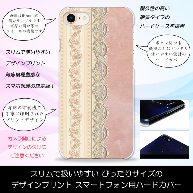 【メール便送料無料】AQUOS SERIE mini SHV33 ガ...