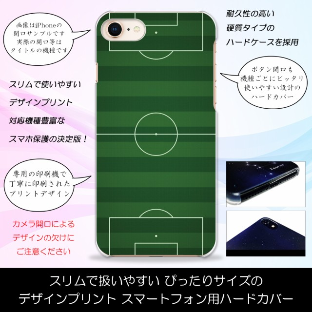 【メール便送料無料】Galaxy A30 SCV43 サッカー...