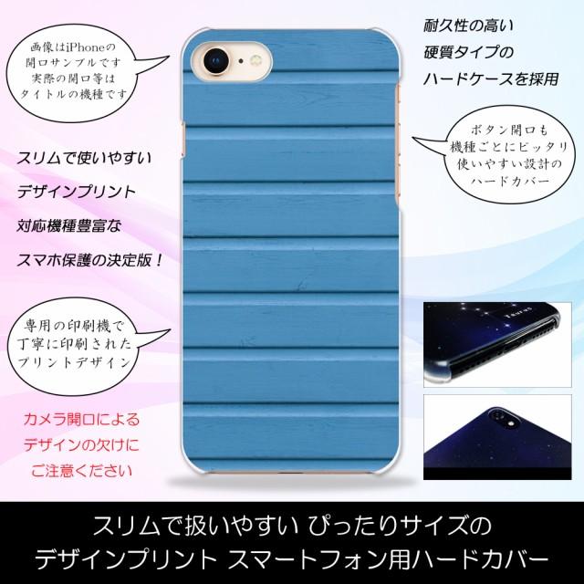 【メール便送料無料】iPhone SE 第2世代 ブルーボ...