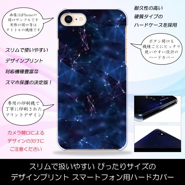 【メール便送料無料】iPhone SE 第2世代 アーキテ...