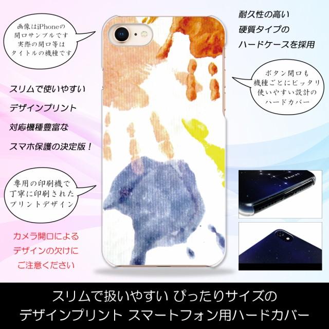 【メール便送料無料】iPhone SE 第2世代 ハンドア...