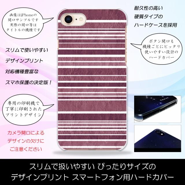 【メール便送料無料】iPhone SE 第2世代 むらさき...