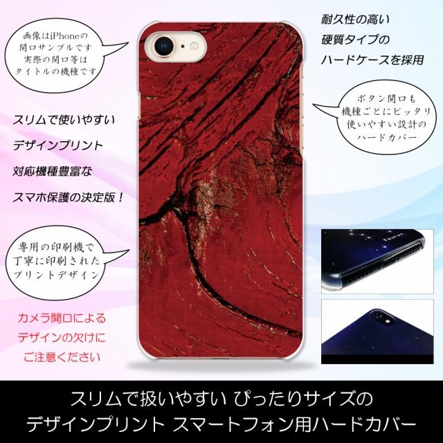 【メール便送料無料】iPhone SE 第2世代 レッドウ...
