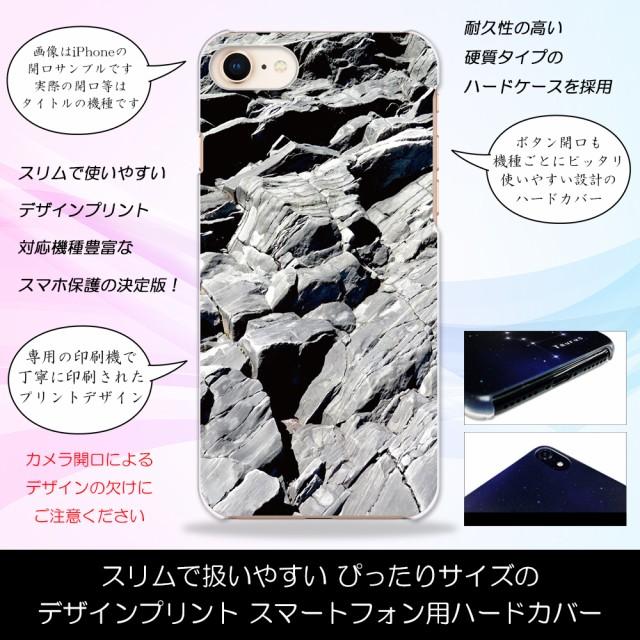 【メール便送料無料】iPhone SE 第2世代 ストーン...