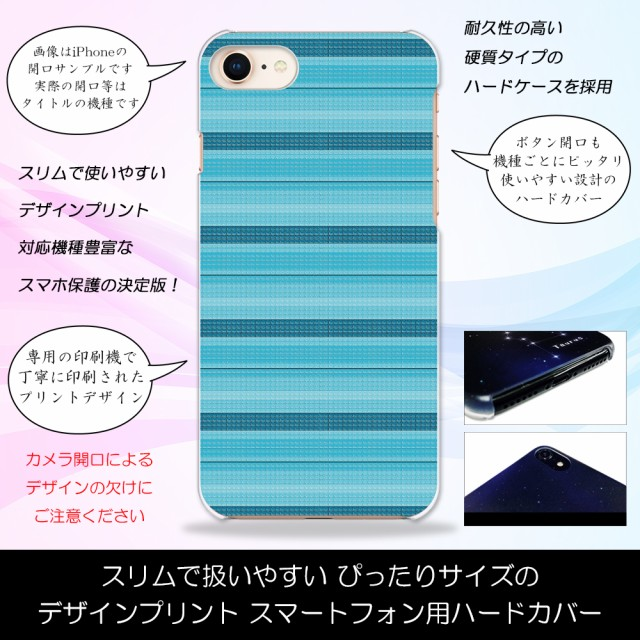 【メール便送料無料】iPhone SE 第2世代 爽やかボ...