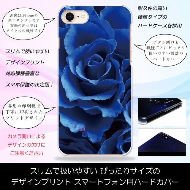 【メール便送料無料】iPhone XR ブルーローズ 青...