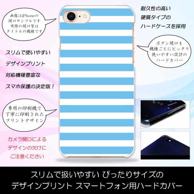 【メール便送料無料】ZenFone MAX PRO (M1) ZB601...