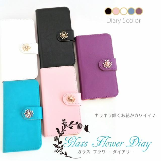HUAWEI P20 lite 手帳型スマホケース ガラスフラ...